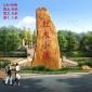 厂家直销高7米大型黄蜡石立石 产业园刻字题名石 旅游小镇景观石